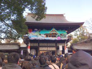 寒川神社 初詣 女性ホルモン専門家